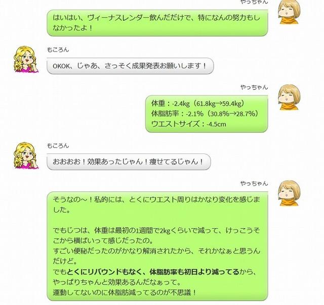 SnapCrab_NoName_2019-5-13_13-3-1_No-00.jpg