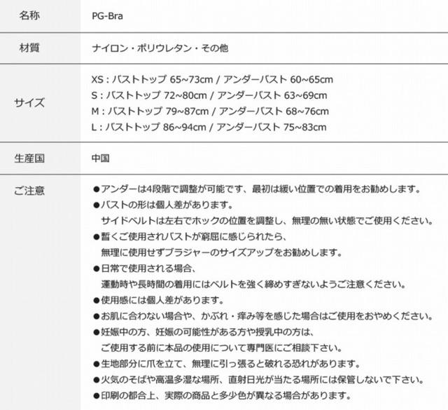 SnapCrab_NoName_2019-6-5_23-36-58_No-00.jpg
