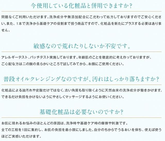 SnapCrab_NoName_2019-6-5_9-8-40_No-00.jpg
