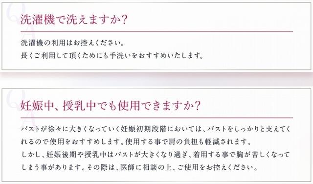 SnapCrab_NoName_2019-6-6_0-4-27_No-00.jpg