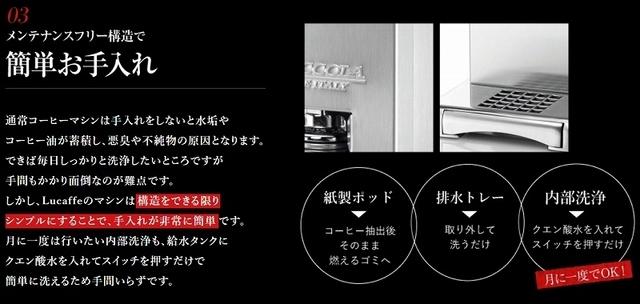 SnapCrab_NoName_2019-6-6_7-0-27_No-00.jpg