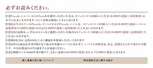 SnapCrab_NoName_2019-6-6_7-22-27_No-00.jpg