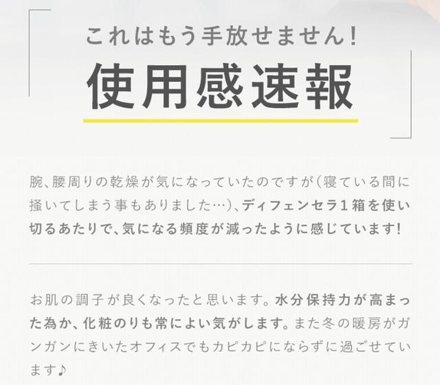 SnapCrab_NoName_2019-6-7_9-2-38_No-00.jpg